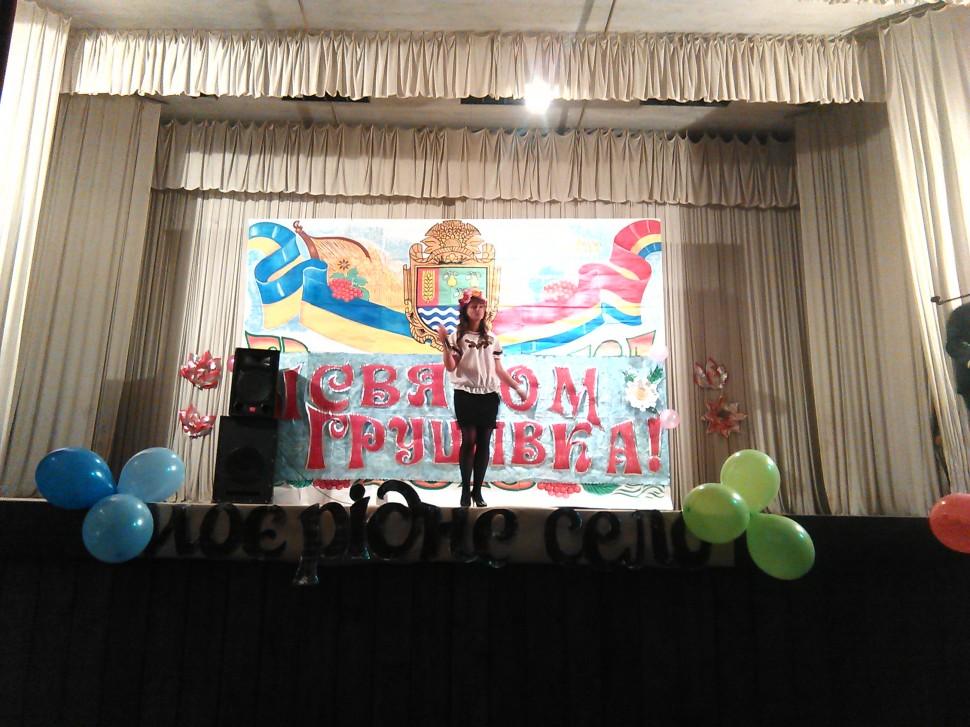 "Альбом: Грушівка святкує ""ДЕНЬ СЕЛА"""