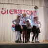 Альбом: Грушівка святкує день 8-березня!
